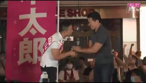 須藤元気議員が山本太郎のアキバ演説に登場! 東京都知事選挙2020