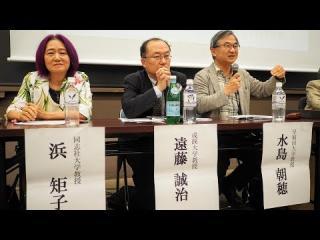 遠藤誠治 | 市民メディア放送局